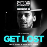 Paul Damixie - Get Lost (Denis First & Reznikov Radio Remix)