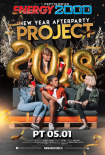 Energy 2000 (Przytkowice) - PROJECT 2018 pres. New Year Afterparty (05.01.2018)
